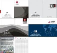 合和纺织画册色卡图片