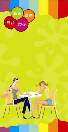 饮品海报图片