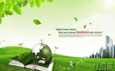 绿色创意设计图片
