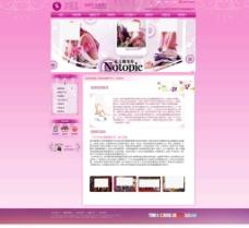 生殖整形网页图片