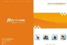 工程机械画册图片