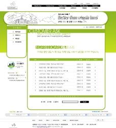 韩国绿色调经典网页模板图片