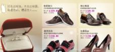 促销皮鞋图片