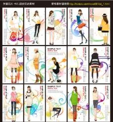 名片 卡片 矢量花紋 底紋素材圖片