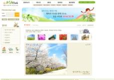商業網站模板圖片