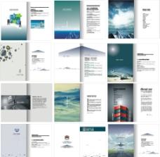 职业培训机构画册图片