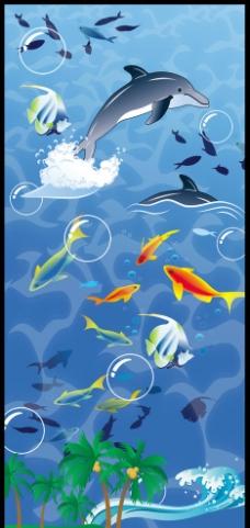 海底鱼图片