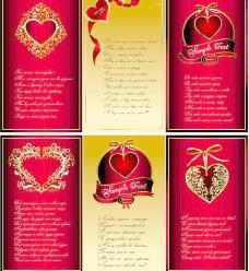愛心紅心歐式花紋邊框 (含ai)圖片