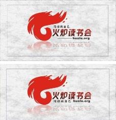 各种个性企业 公共标志logo图片