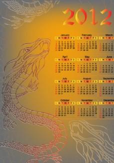 2012龙年日历模板