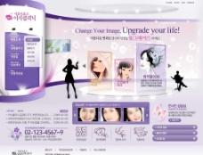 美容机构网站设计图片