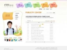 幼儿园网页设计图片