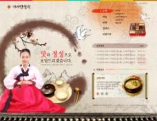 传统料理棕色网页模板图片