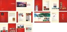 会议展览管家画册图片