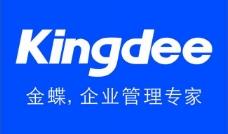 金蝶标志logo图片