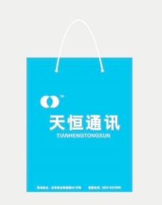 手拎袋设计图片