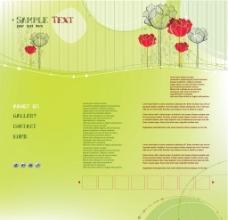 精美网站设计图片
