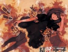 红心王子图片