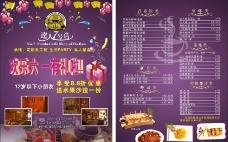 快餐店DM单图片
