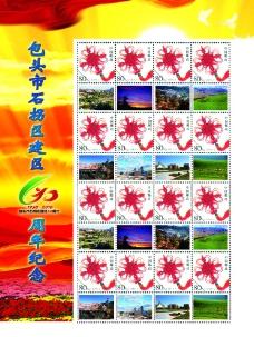 个性化邮票图片