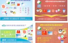深圳宏伟达宣传单图片