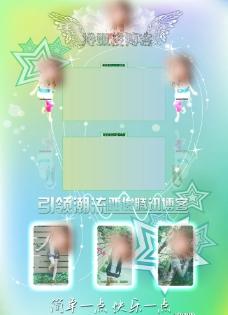 QQ空间皮肤图片
