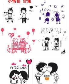 小情侣 男孩女孩图片