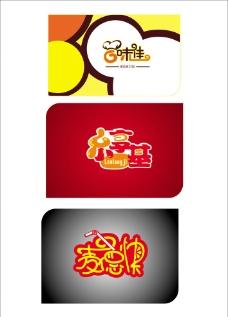 快餐店标志图片
