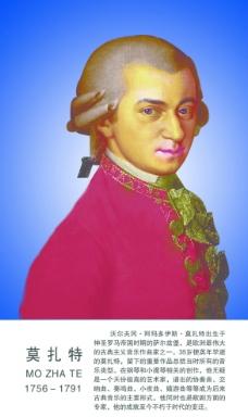 莫扎特图片