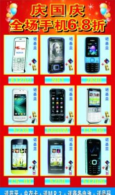 中信电讯图片