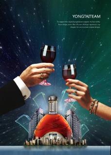 美酒人生海报图片