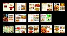 菜譜設計圖片