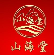 山海堂logo图片