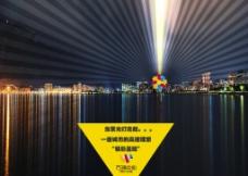 个旧金湖地产广告图片