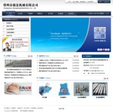 企业类网站图片