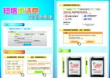 手机支付绑定银行卡图片