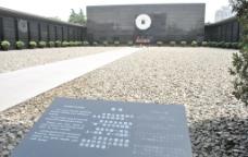 南京大屠杀万人坑旧址图片