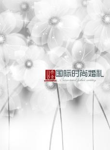 画册封面背景图片