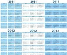 2012日历设计图片