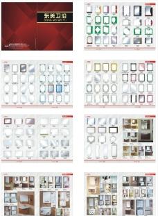 镜子画册图片
