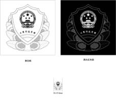 工商管理局 徵標 紅盾徽墨型稿圖片