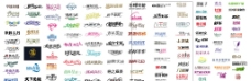 中文字體設計圖片