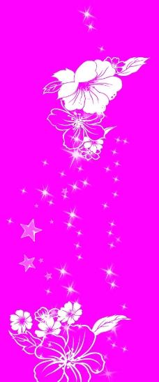 粉色包柱图片
