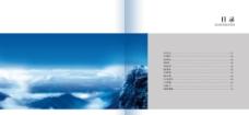 企业画册目录图片