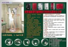 电热水器宣传单图片