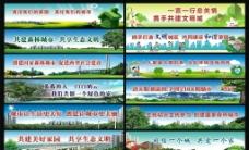 城区围墙广告图片