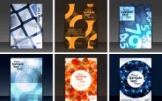 动感圆点格子圈圈企业画册封面设计图片