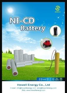 电池海报图片