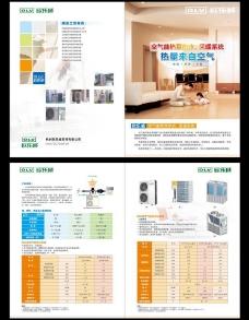 热泵折页设计图片